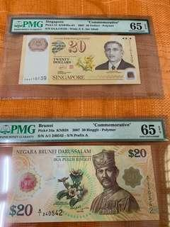 SG Brunei Commenmorative $20 First Prefix