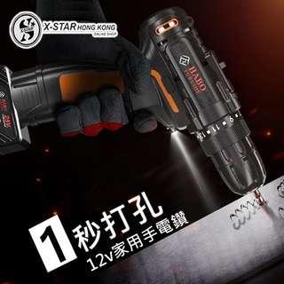 1634310 12v家用多功能電動螺絲刀鋰電電鑽 Lithium electric drill