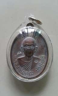 Rian LP Koon Wat Ban Rai. 2536. Interested pm