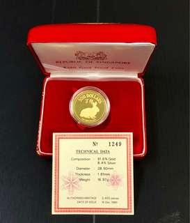 Singapore Gold coin $500 year of the Rabbit with-box,Cert.