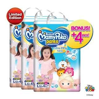Mamypoko Extra Dry Skin Diapers Pants for Girls Size L (52+4 Pcs) x 3 Packs