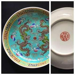 1950s Turquoise Double Dragon Dish