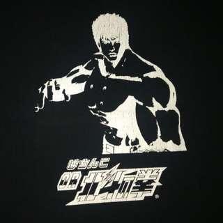 Fist of North Star - Kenshiro shirt