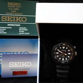 Seiko Kinetic watch limited edition
