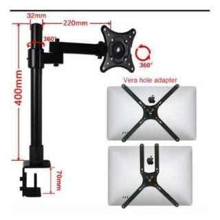 """Monitor Arm (14"""" to 27"""")"""