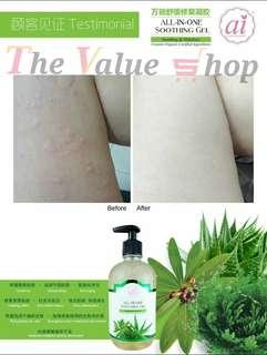 All-in-One Soothing Gel- Heal, Soothe, Moisturise