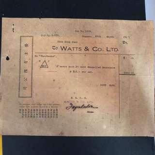 Vintage Old Invoice & Receipt dated in Year 1947 with 2 Malaya - Straits Settlement BMA King Edward 2-cent Stamps , related to Saucepans