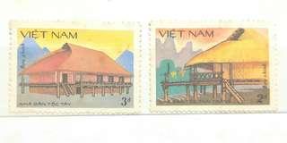 🚚 越南西原地區少數民族住所郵票