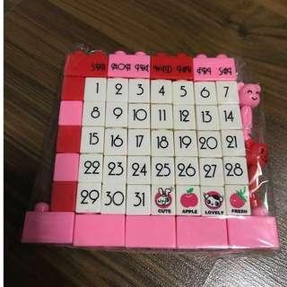 Lego-styled calendar
