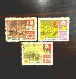 🚚 越南1987年歷史宣布獨立郵票