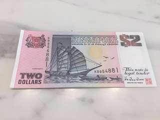 Old Singapore $2 note