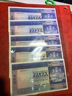 1973年匯豐銀行50(UNC,五連號)