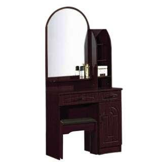 Dressing table with Mirrorand Stool DT-500