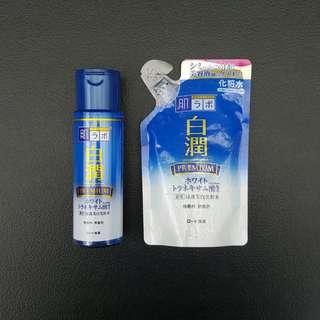 HADALABO Shirojyun Premium (Bottle)