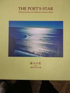 A poet's book - Japan