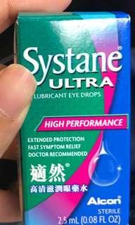 Systane ultra eye drops 適然眼藥水