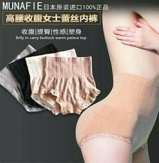 MANULIFE HIGH WAIST SLIMMING GIRDLE PANTY