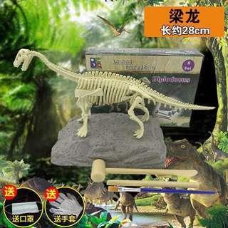 Dinosaur archaeological excavation kit toy