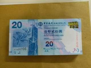 香港中國銀行贰拾圓2015年全新100張同年份。不連号。不同字軌。同年份