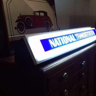 Vintage National Transistor Tv light box