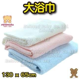 Blove Minimoto BB大毛巾 冷氣被 大浴巾 嬰兒毯 沖涼巾 大浴巾 #MI08A
