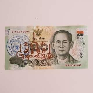 20 Baht (2017 Edition) Wealthy Note 钱母 / Wat Bang Phra