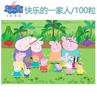 🚚 佩佩豬一家人跟朋友拼圖100片