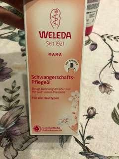 WELEDA德國妊辰油,這瓶超好用