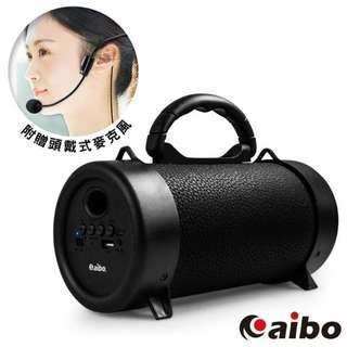 🚚 (特價)大聲公攜帶式藍牙多功能行動喇叭