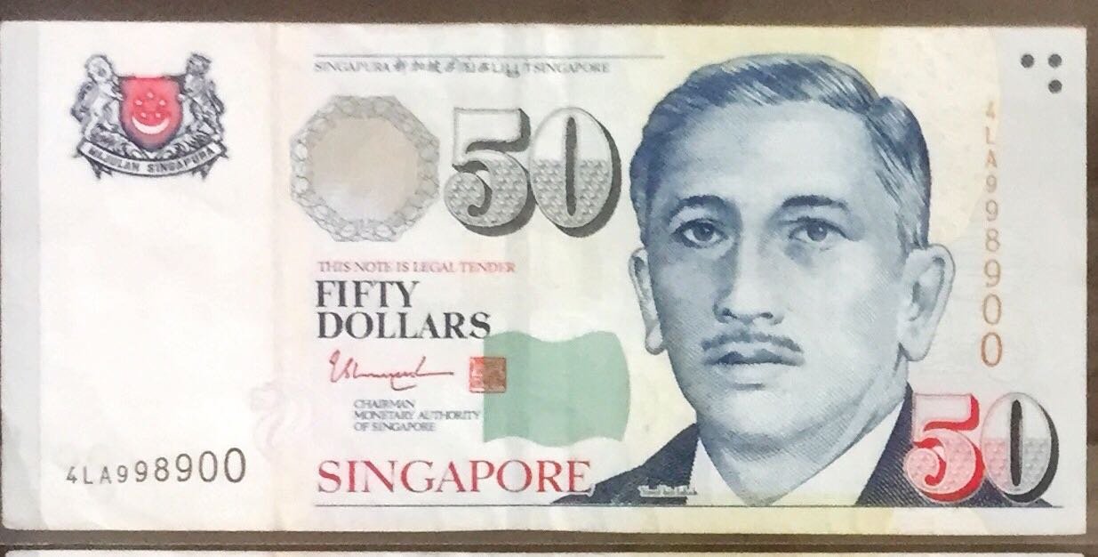 new $50 note serial numbers
