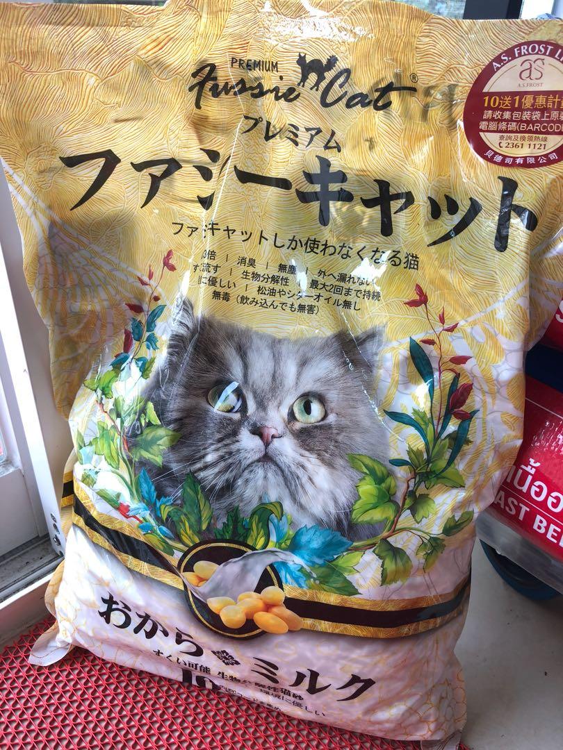 高竇貓豆腐砂