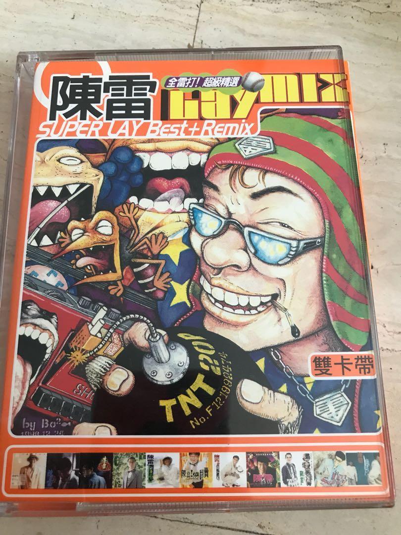 陈雷 Super Lay Best + Remix cassette