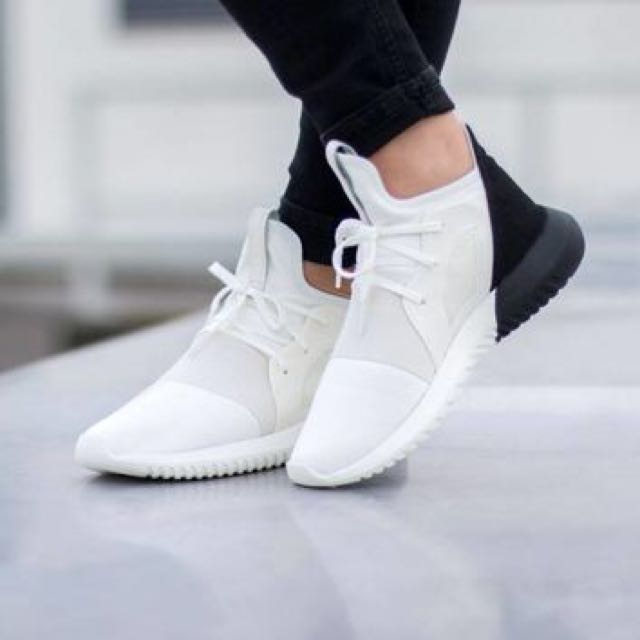 huge discount b4290 9dc00 Adidas Originals Tubular Defiant