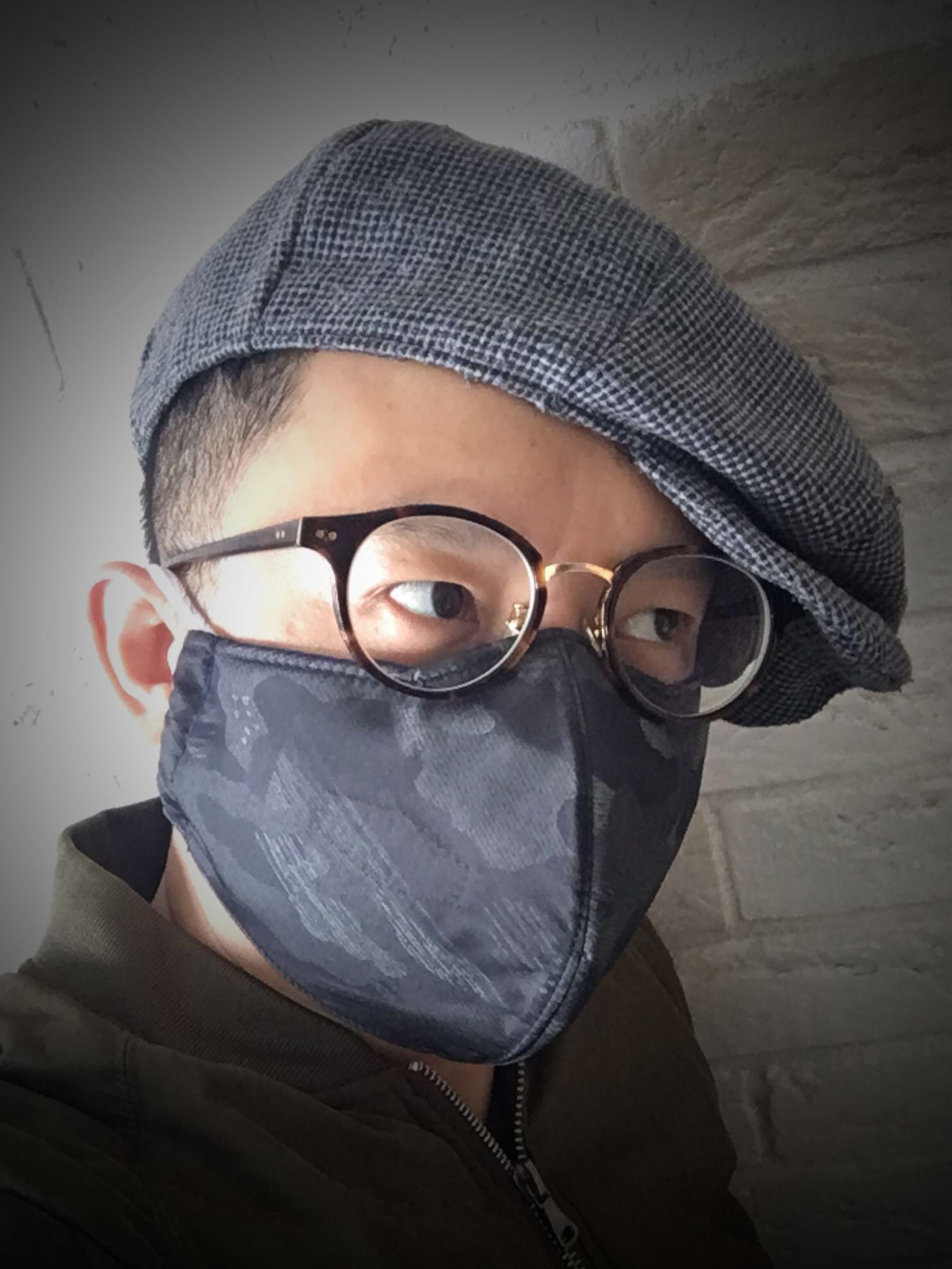 Korean Hiphop Camo Mask