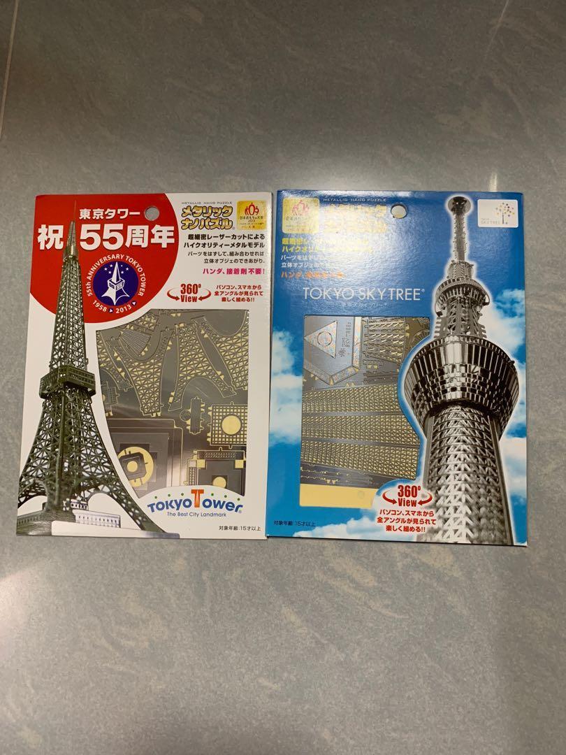 Metallic nano 金屬片 模型 (非 lego mega blocks)