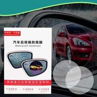 Rearview Mirror Waterproof Membrane Anti-fog, Anti-Glare Protective Film