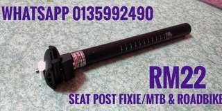seat post aluminium aloy