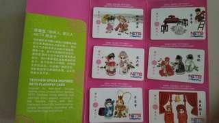 🚚 Limited Edition Teochew Opera Nets Flashpay Card