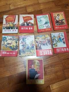 1970s cultural revolution books