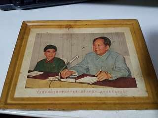 Vintage chairman Mao metal tin plate