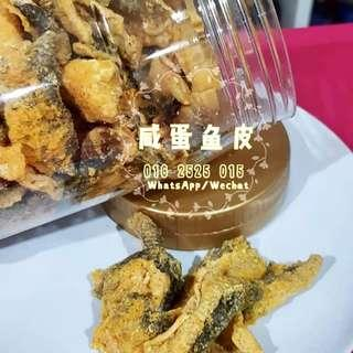 Salted Egg Fish Skin