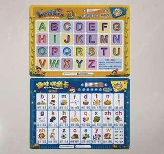 #blessing phonics and pinyin card