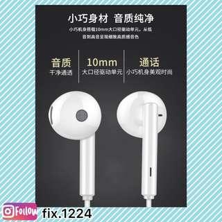 🚚 🔥 平頭耳塞式耳機 🔥可通話 聽歌 小巧好收納