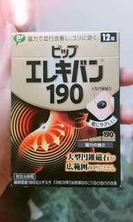 日本帶回的磁力貼