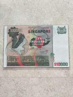 SINGAPORE $10000 (10K) BIRD A/1 072478 VF+