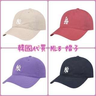 全新現貨 韓國代購 MLB New York Yankees 紐約洋基 LA道奇 棒球帽 美國大聯盟老帽 小logo鴨舌帽