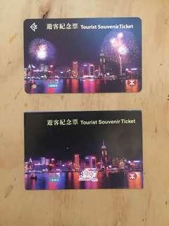 地鐵1997年遊客紀念票-煙花夜景 MTR Tourist Ticket 1997