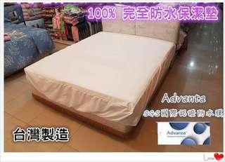廠商直寄--雙人防水床包式保潔墊