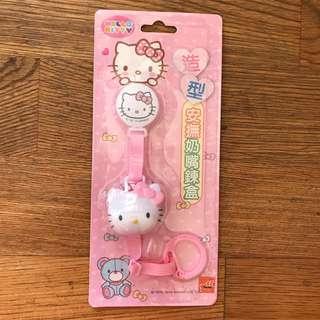 🚚 Kitty造型安撫奶嘴鍊盒