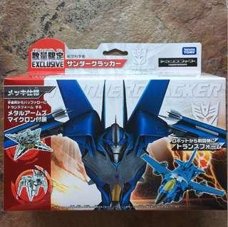 Transformers Thundercracker Exclusive